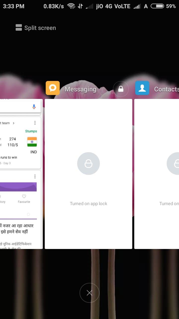 Swipe 2 windows using menu button