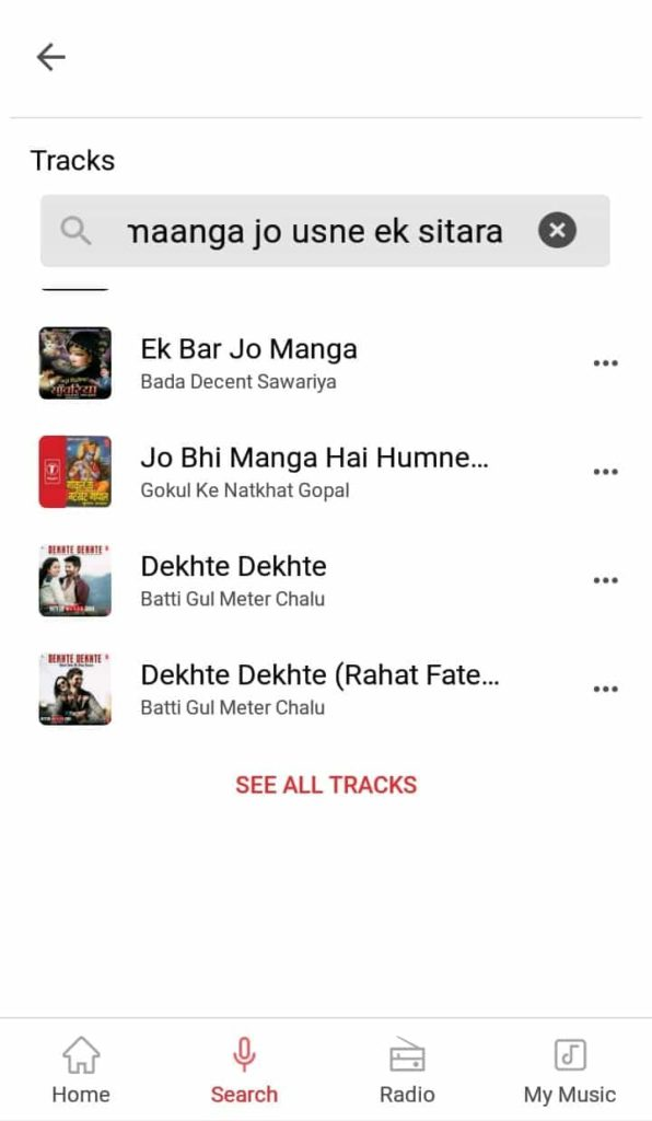 Maanga Jo Usne Ek sitara lyric search result on gaana music app