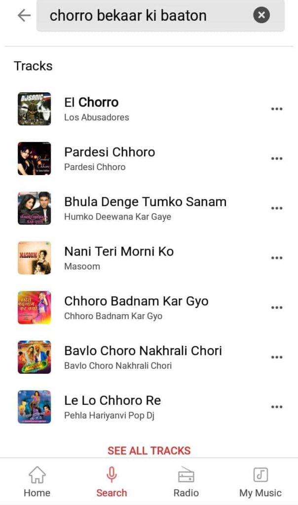 Chorro Bekaar ki baaton ko song lyric search result on Gaana music app
