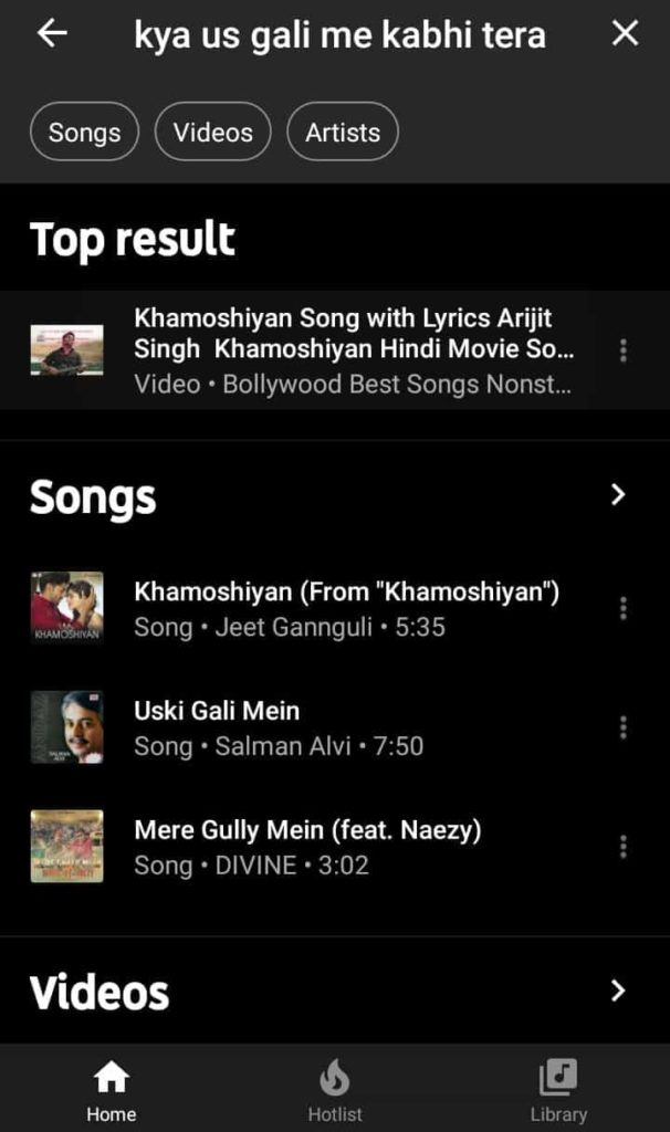 Kya Us gali me kabhi tera jaana hua song lyric search result on YouTube Music app