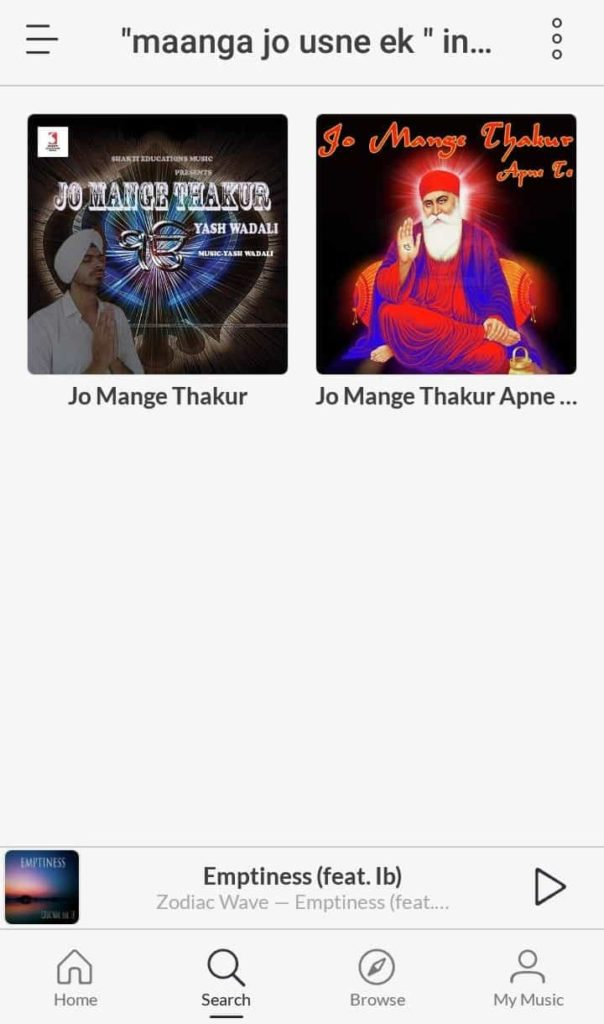 Maanga Jo Usne Ek sitara lyric search result on Jio Saavn